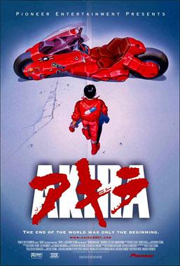 Akira, le dessin animé de 1988