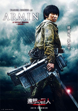 Attack On Titan, le film de 2015