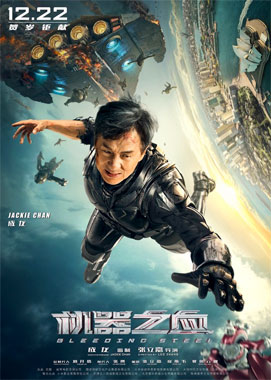 Bleeding Steel, le film de 2017
