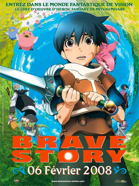 Brave Story, le dessin animé de 2006
