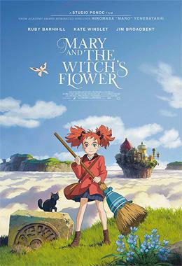 Mary et la fleur de la sorcière, le film animé de 2017