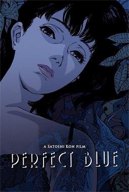 Perfect Blue, le film animé de 1998