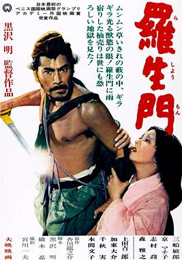 Rashomon, le film de 1950