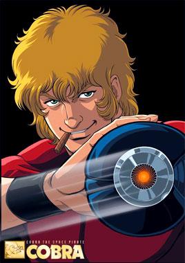Space Adventure Cobra, la série animée de 1982