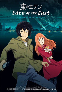 Eden of The East, la série animée de 2009