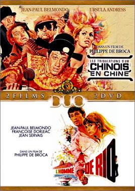 L'homme de Rio, le DVD français de 2005 de chez MGM.