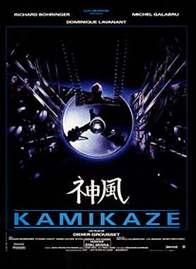 Kamikaze, le film de 1986