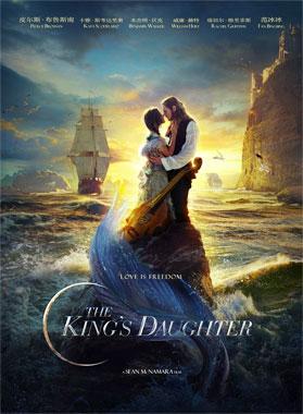 The King's Daughter, le film de 2016