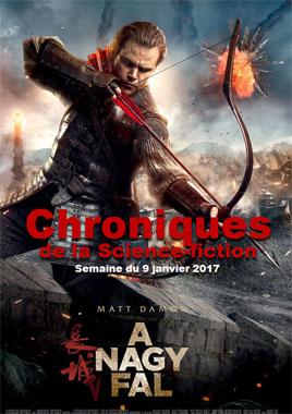 Chroniques de la Science-Fiction Année 2017, Numéro 2