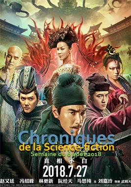 Chroniques de la Science-fiction, Année 2018, numéro 32 - Semaine du lundi 6 août 2018