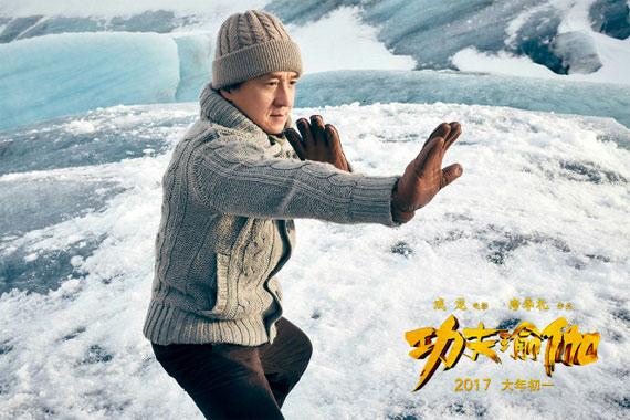 Kung Fu Yoga, le film de 2017