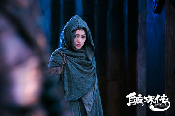 Legend Of The Naga Pearls, le film de 2017