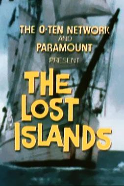 L'île perdue, la série télévisée de 1976