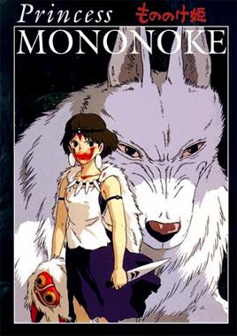 Princesse Mononoké, le film animé de 1997