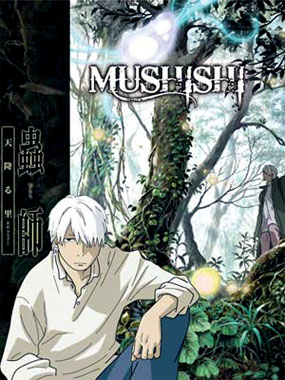 Mushi-shi, la série animée de 2005