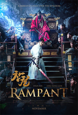 Rampant, le film de 2018