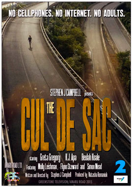 Le Cul-de-Sac, la série télévisée de 2016