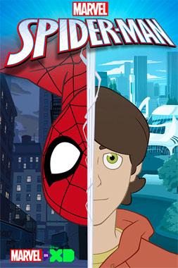 Marvel Spider-Man, la série animée de 2017