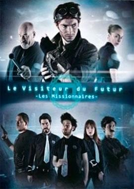 Le visiteur du Futur, la saison 3 de 2012 de la websérie de 2009
