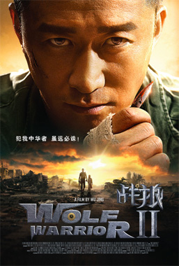 Wolf Warrior 2, le film de 2017