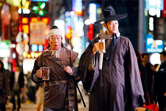 Woochi, le magicien des temps modernes, le film de 2009